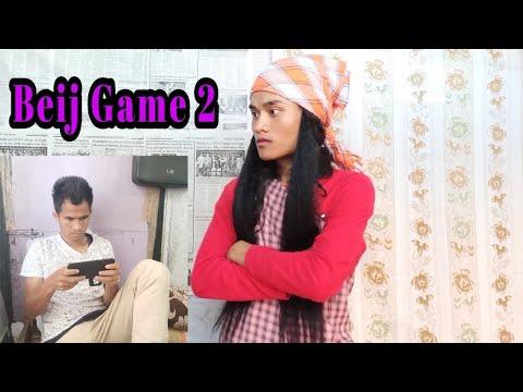 Beij Game Part 2 - Pnar Comedy Video • Nam Special  