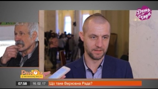 Козак Гаврилюк і простий пенсіонер відповіли на однакові питання Даші Селфі