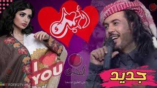 ابو حنظله - Abu Handala | جديد شيلة احبك | شيلات غزليه ابوحنظله 2019
