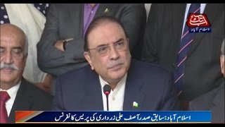 Islamabad: Ex-President Asif Zardari's Addressing Press Conference