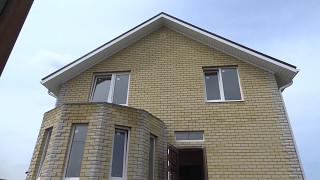 видео дома отделка