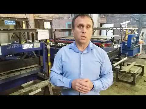 Завод Профнастил предлагает услуги давальческого проката. Профнастил без посредников.