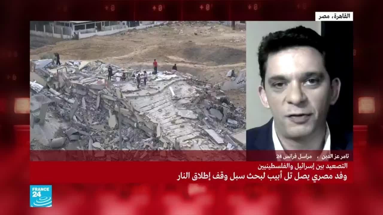 التصعيد الإسرائيلي الفلسطيني: ما حظوظ نجاح الوساطة المصرية؟  - نشر قبل 2 ساعة