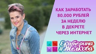 Как заработать 500 тысяч рублей за месяц