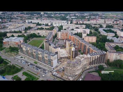 Чернівецький Промінь: Велика забудова: будинки у центрі Чернівців хочуть знести, а замість них звести багатоповерхівки