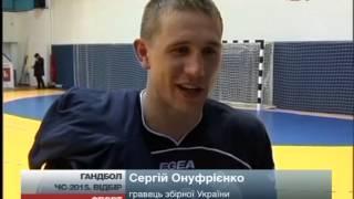 Гандбол. Збірна України не втримала переваги над шве...