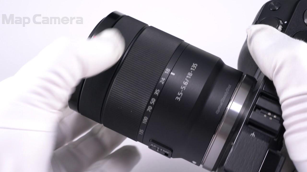 SONY (ソニー) E 18-135mm F3.5-5.6 OSS SEL18135 良品 - YouTube