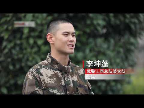Chinese Army grassroots interactive exchanges and listen to the first line
