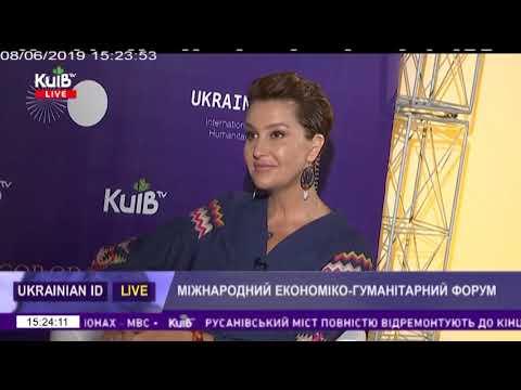 Телеканал Київ: 08.06.19 Марафон UKRAINIAN ID LIVE 15.10