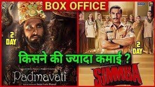 Simmba Box Office Collection vs Padmavati Box Office Collection
