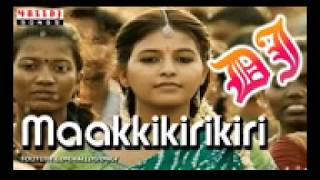 Maakkikirikiri Song 3 Step Beat Hyderabadi Style Dj Nikhil Martyn