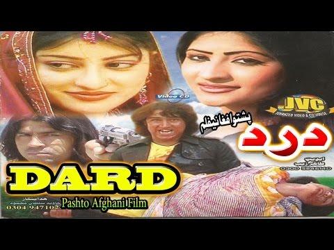 Pashto New Afghani Film - DARD - Afghani best Film