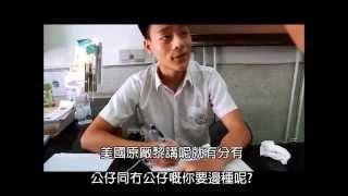 文理書院(香港)2015-16年度學生會候選內閣Suprem