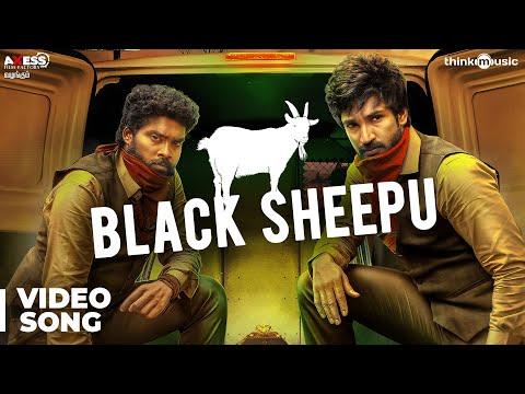 Marakatha Mani | Black Sheepu Video Song | Aadhi, Nikki Galrani | Dhibu Ninan Thomas