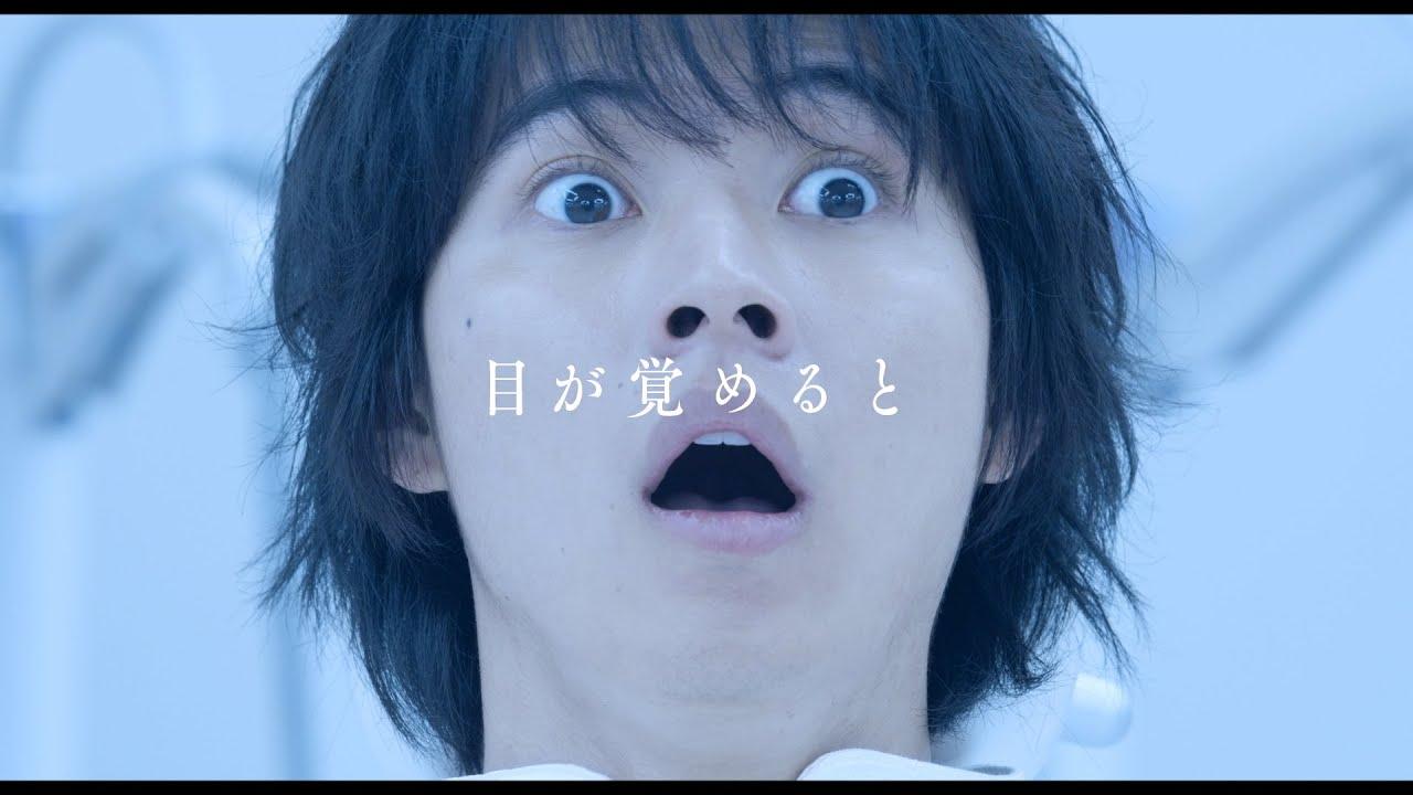 山﨑賢人、罠にハメられ驚愕!目覚めるとそこは30年後だった… 映画『夏への扉』特報映像