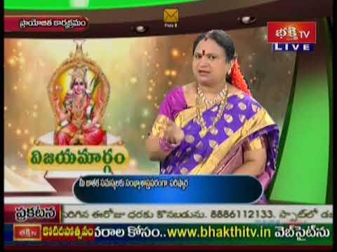 Vijayamargam 28 October 2017