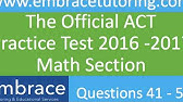 ACT EXPLANATIONS MATH Q 21-30 2016-2017 Practice Test - YouTube