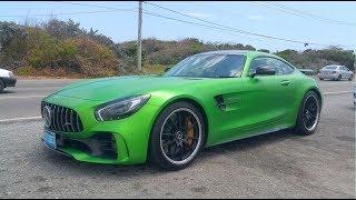 AUTOMOTIVES: Mercedes-AMG GT R
