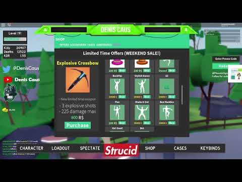 Strucid Live! NEW SHOP IN STRUCID . (level 191) - YouTube