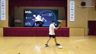 Publication Date: 2021-08-23 | Video Title: 云永帥 - 黃大仙官立小學 | 小學個人舞台組(決賽第五名)