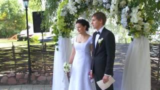 Церемония бракосочетания Наташи и Максима