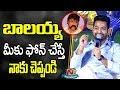 Jr NTR Shocking Comments On Balakrishna's NTR Biopic @ VIVO IPL 2018 Telugu || Jr NTR || NTV ENT