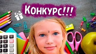 ЧТО мне ПОДАРИЛИ на день рождения? НОВЫЙ КОНКУРС!(Я ВКонтакте http://vk.com/lightksu УСЛОВИЯ КОНКУРСА: 1 Снять видео, в котором вы передаете мне привет 2 Загрузить это..., 2016-05-03T18:43:33.000Z)