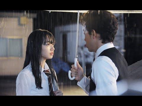 『恋は雨上がりのように』予告編