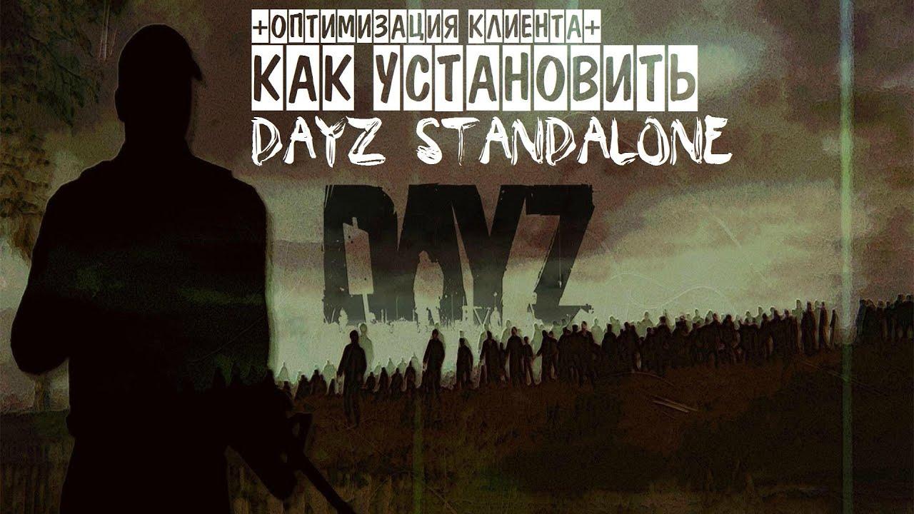gamedayz.ru