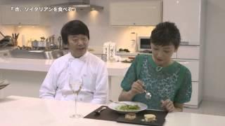 フルバージョン③> 杏さん出演のWEB限定動画! 今注目の料理「ソイタリ...
