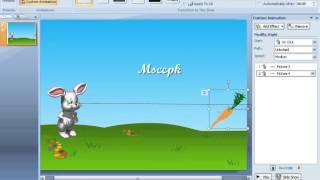 Ms PowerPoint 2007 Animation Tutorial in urdu 6-12-14