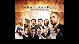 I Will Be: Yehuda Solomon & Gad Elbaz | אי וול בי: גד אלבז ויהודה סלומון