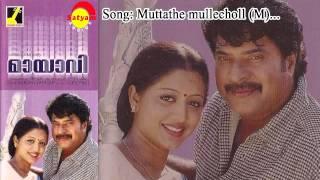 Muttathe Mullecholl (M) -  Maayavi