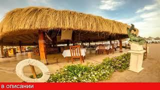 Обзор отеля Regency Plaza Aqua Park and Spa Resort Шарм эль Шейх