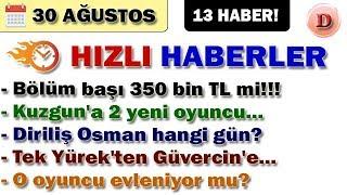 Çağatay Ulusoy Bölüm Başı Ücreti! Feyyaz Duman Evlendi mi? Diriliş Osman Hangi Gün?
