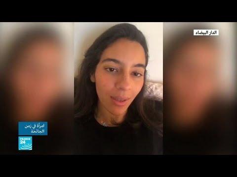 امرأة في زمن الجائحة - أسماء العرابي: الكوميديا هي الحل!