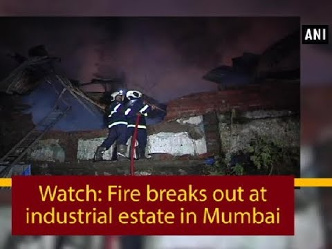 Watch: Fire breaks out at industrial estate in Mumbai - Maharashtra News