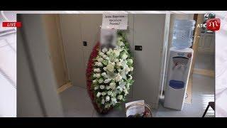 Голова барана и похоронный венок — изданию «Новая газета» угрожают за расследования про Пригожина