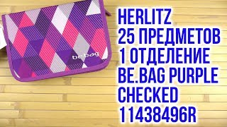 Розпакування Herlitz 25 предметів 1 відділення Be Bag Purple Checked 11438496R