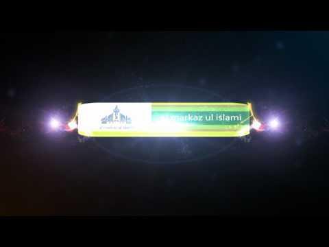 Markaz - Opening logo