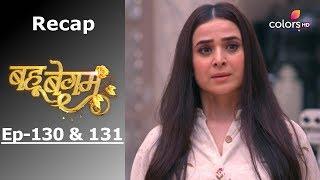 Bahu Begum - Episode -130 & 131 - Recap - बहू बेगम