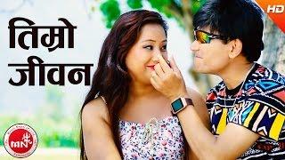 New Nepali Modern Song | Timro Jeevan Sukhi - Mandavi Tripathi | Ft.Sher Bahadur DC / Melina & Milan