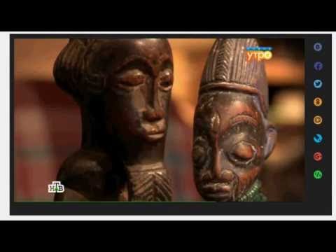 Африканские маски в галерее Мухомор