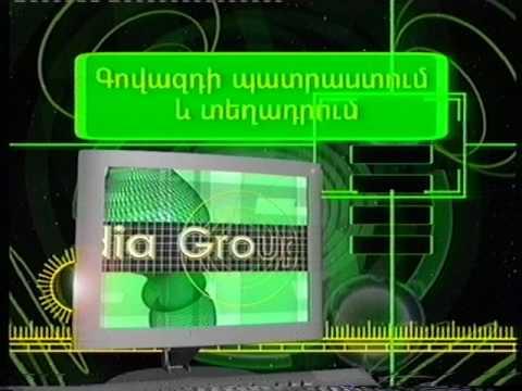MEDIA GROUP ARMENIA ADVERTISING AGENCY