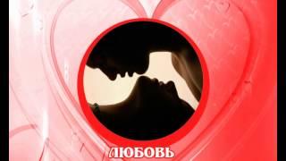 видео смс знакомства