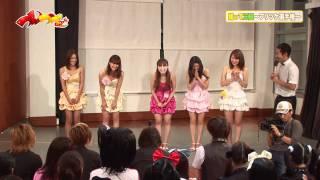 2011年11月18日オンエアー『つんつべ♂』バックナンバー#21「踊って三田...
