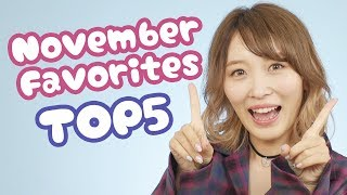 11月のお気に入りランキングTOP5♡まつげ美容液・ヘッドスパなどなど♡