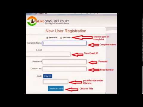 How to file online complaint in consumer court? (online consumer court | onlineconsumercourt.in)