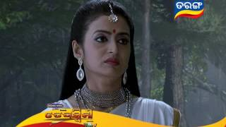 Tejaswini Latest Promo