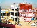 Adiala Road Rawalpindi 2016